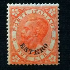Italian Offices Abroad  SC #13  Mint HH, OG  1874