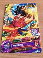 Carte Dragon Ball Z DBZ Dragon Ball Heroes Jaakuryu Mission Part SP #JPJ-20