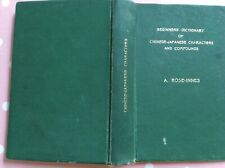 1940's Beginners Dictionary of Chinese-Japanese Characters & Compounds Bletchley