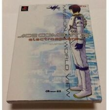 Ace Combat 3 Electro Sphere Mission & World View strategy guide book Jugemu BOOK