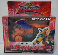 Takara Transformers Armada Micron MC-05 Laserbeak / Cyber Hawk Figure