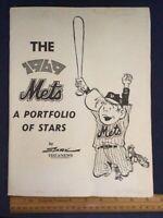 NY Mets-1969-A Portfolio Of Stars-20 portrait set by Bruce Stark - Seaver, Ryan