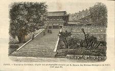 KAMAKURA JAPON JAPAN NIPPON GRAVURE ENGRAVING TSURUGAOKA TEMPLE HACHIMAN 1899