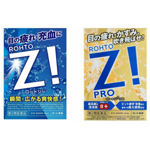 Rohto Z! b & Z! Pro c Eye Drops Mix Pack Set 12ml Made in Japan from Japan