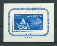 ROMANIA - 1960 YT 1859 / BLOC 46 - TIMBRES NEUFS** MNH LUXE