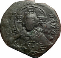 JESUS CHRIST Class A2 Anonymous Ancient 976AD Byzantine Follis Coin i77431