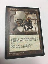Static Orb Korean Asian MTG Tempest Ex- cond