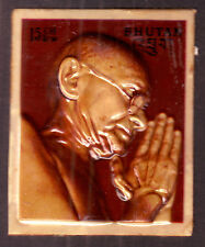 Bhutan(Asia)-15 CH 1972 Gandhi Plastic Moulded Stamp #G31