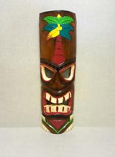 50cm Hawaiian Palm Tiki Mask Indoor Outdoor Garden Wall Hand Carved Wood Face