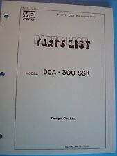 MQ Power Denyo Co. Generator  DCA-300SSK  Parts List  Manual s/n 1337508~