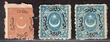 TURKEY 1870/1 STAMP Sc. # 31/2 INCLUDED 32a MH