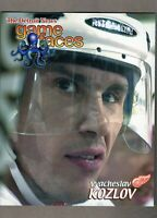 Viacheslav Kozlov GAME FACES Detroit News DETROIT RED WINGS 8x10 Collector Card!