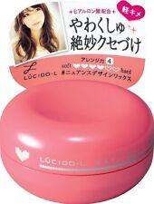 Lucido-L Nuance Design Hair Wax 60g