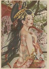 Oriental Geisha Counted Cross Stitch COMPLETE KIT #3-415