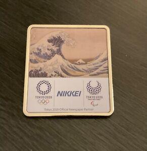 Tokyo 2020 Nikkei press Ocean wave Japan media pin