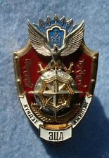 Badge Honorary Specialist Security Officer Mongolia Special Service 2010's COOL