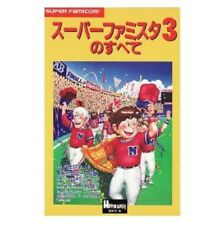 All About Super Family Stadium 3 Super Batter Up 3 strategy guide book / SNES