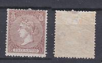 SPAIN 1866 Queen Isabella II 19 Cs Brown Mint * 84 (Mi.76)