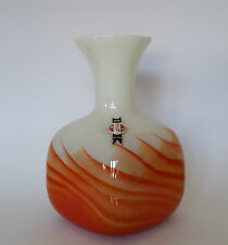 Glasvase Tischvase  Murano Vase Italien 70er Vintage Retro