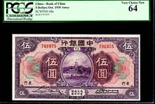 "CHINA P68a  $5 1930 PCGS 64 BANK OF CHINA - AMOY ""TEMPLE"""