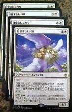 ***4x JAPANESE Reveillark*** Commander 2016 Mint MTG Magic Cards