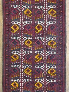 ***Beautiful antique Turkman small rug***