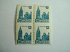 New ListingCanada Parliament 12 Cents # 729 Coil Variety Bloc Of 4 Not Listed Mnh