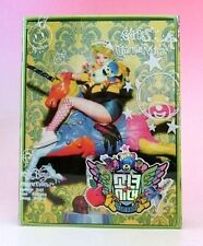 CD Girls Generation I got a boy Korea Press Sunny ver. SNSD