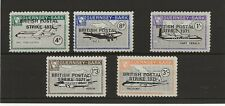 GB Sark  local issue  Commodore shipping 1971 Strike on 1968 Defs. set of 5  MNH
