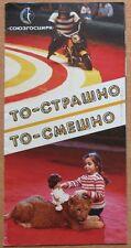 Russian Booklet Original Circus Clown Program Animal Terrible Ridiculous Circ Ol