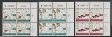 ISRAEL 1994 Plate Block Stamp Set HEALTH & WELL-BEING MNH