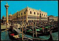 AD0122 Venezia - Città - Palazzo Ducale
