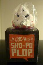 "Frank Kozik Kidrobot Designer Toy 2"" Sho-Po Plop Series 1 2006 MURDER"