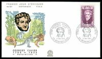 FRANCE FDC 1969 CUVIER PALEONTOLOGY FOSSIL DINOSAUR DINOSAURS PREHISTORY cn25