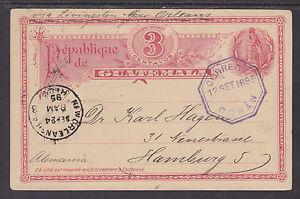 Guatemala H&G 4 used 1903 3c Postal Card COBÁN to GERMANY, octagonal cancel, VF