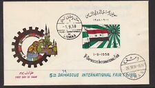 Syria 1958 sheet on first day cover