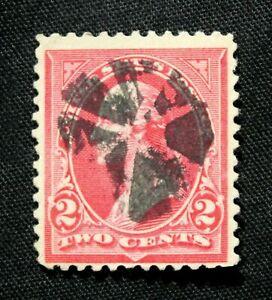 US Stamp Scott #267 ~ WASHINGTON double line watermark, type III 2c 1895 GR02