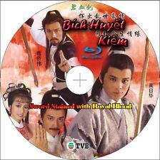 Bích Huyết Kiếm 1985 - Phim Bo Hong Kong TVB (Blu-Ray) - USLT