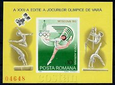 1980 Moscow Olympics,Russia,Gymnastics,Satellite,Romania,Bl.172,Imperforated,MNH