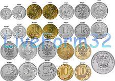 ✔ Russia 1 5 10 50 kopeeks 1 2 5 10 25 rubles 1997-2016 Full Set Russ 13 Pcs