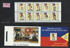 Philippines #2587a MNH CV$10.00 Heroes of the Revolution