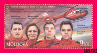 MOLDOVA 2017 Memory of SMURD Emergency Rescue Team Famous People Helicopter 1v