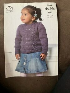 King Cole DK Knitting Pattern 3081 Jumper And Cardigan 22 - 28 inches