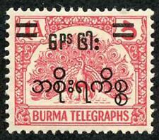 Burma Telegraph Official 1954 Barefoot 8 1a carmine M/M