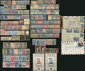 VENEZUELA Airmail Postage Latin America Stamp Cover Collection Correos Used