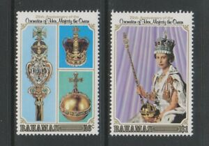 Bahamas - 1978, Coronation set - MNH - SG 515/16