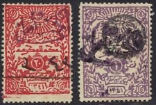 SAUDI ARABIA 1925 JEDDAH PROVISIONALS AL HEJAZ HANDSTAMP ON DOCUMENTARY STAMPS