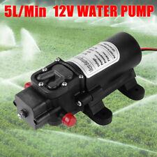 12V 5L/min 60W Micro Diaphragm High Pressure Self Priming Water Pump