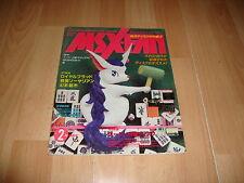 REVISTA DE MSX JAPONESA MSX - FAN DE FEBRERO DEL AÑO 1992 ESCRITA EN JAPONES