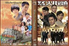 TOA AN CONG LY 1,2 - PHIM BO HONGKONG - 12 DVD -  USLT